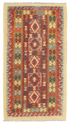 Alfombra Kilim Afghan Old style ABCL506