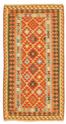 Alfombra Kilim Afghan Old style ABCL512