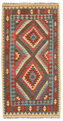 Alfombra Kilim Afghan Old style ABCL524