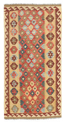 Alfombra Kilim Afghan Old style ABCL546