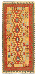 Tapis Kilim Afghan Old style ABCL553