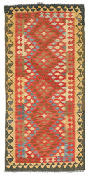 Kilim Afghan Old style carpet ABCL564