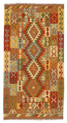 Alfombra Kilim Afghan Old style ABCL566