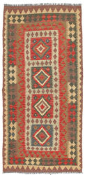 Kilim Afghan Old style carpet ABCL572