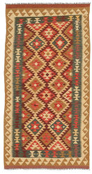 Kilim Afghan Old style carpet ABCL576