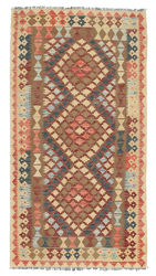 Kilim Afghan Old style carpet ABCL603