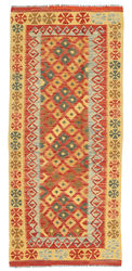Kilim Afghan Old style carpet ABCL618