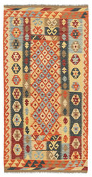 Alfombra Kilim Afghan Old style ABCL717