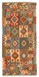 Kilim Afghan Old style carpet ABCL705