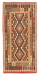 Kilim Afghan Old style carpet ABCL704