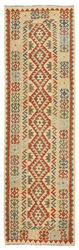 Kilim Afghan Old style carpet ABCL692