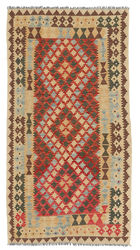 Tapis Kilim Afghan Old style ABCL1104