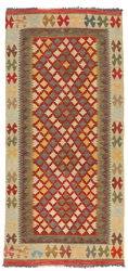 Tapis Kilim Afghan Old style ABCL1096