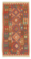 Kilim Afghan Old style carpet ABCL1094