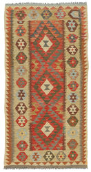 Tapis Kilim Afghan Old style ABCL1092