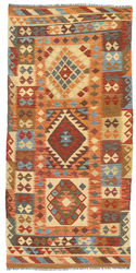 Tapis Kilim Afghan Old style ABCL1078