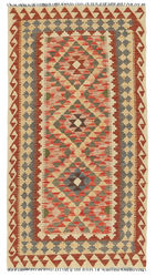 Tapis Kilim Afghan Old style ABCL1116