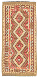 Tapis Kilim Afghan Old style ABCL1120