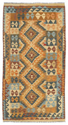 Tapis Kilim Afghan Old style ABCL747