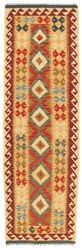 Alfombra Kilim Afghan Old style ABCL779