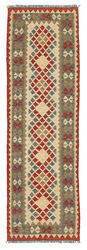 Alfombra Kilim Afghan Old style ABCL815