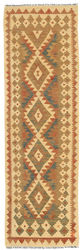 Tapis Kilim Afghan Old style ABCL806