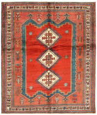Afshar carpet XVZE4