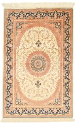 Qum silk signed: Mohamadi carpet XVZH68