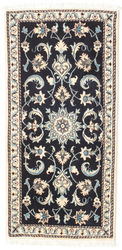 Nain carpet VEXZL1332
