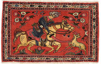 Sarouk pictorial carpet XVZR1511