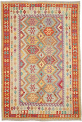 Kilim Afghan Old style carpet ABCO558