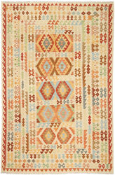 Kilim Afghan Old style carpet ABCO653