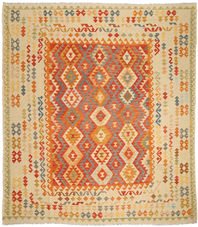 Kilim Afghan Old style carpet ABCO962