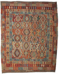 Alfombra Kilim Afghan Old style ABCO767