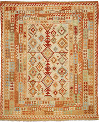 Kilim Afghan Old style carpet ABCO491