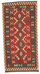 Kilim Afghan Old style carpet ABCO2921