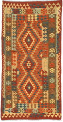 Kilim Afghan Old style carpet ABCO2850