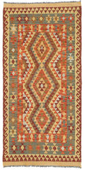 Alfombra Kilim Afghan Old style ABCO2933