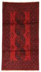 Afghan carpet RXZA386