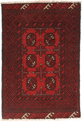 Afghan carpet RXZA757