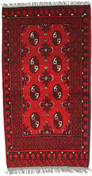 Afghan carpet RXZA766