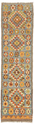 Alfombra Kilim Afghan Old style ABCO202