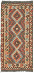 Kilim Afghan Old style carpet ABCO2083