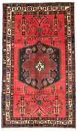 Afshar carpet ABZ132