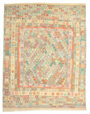 Tapis Kilim Afghan Old style ABCK1260