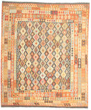 Kilim Afghan Old style carpet ABCK1285