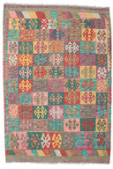 Tapis Kilim Afghan Old style ABCK914