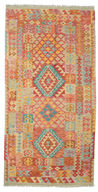 Tapis Kilim Afghan Old style ABCK1072