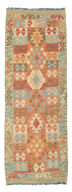 Tapis Kilim Afghan Old style ABCK1096