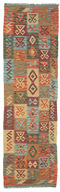 Tapis Kilim Afghan Old style ABCK1099